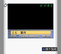 Track 6