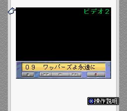 Track 9